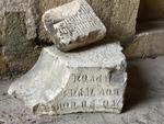 Medieval Inscriptions